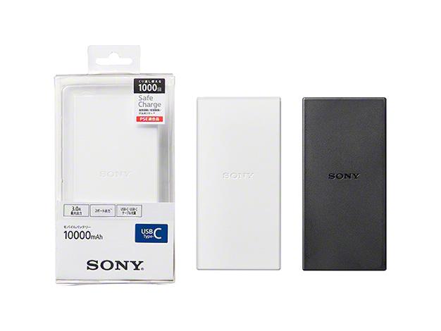 【PSE適合】モバイルバッテリー CP-VC10A(10000mAh)