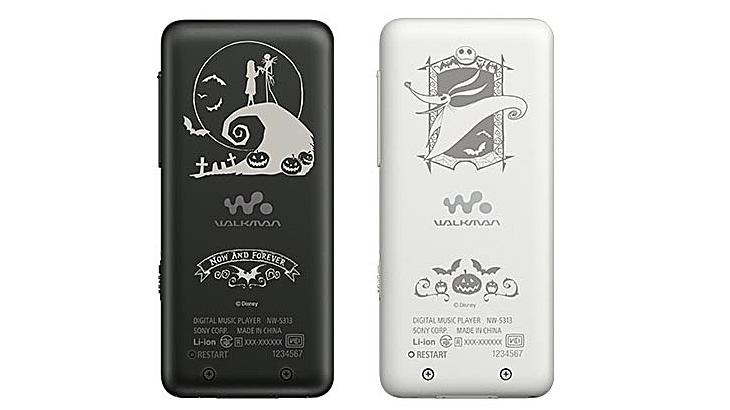 Sシリーズ、ブラックにはジャックとサリー、ホワイトはゼロの姿がデザイン