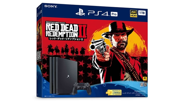 アメリカ西武時代を駆けろ!PS4 Pro「レッド・デッド・リデンプション2」同梱版が予約開始!