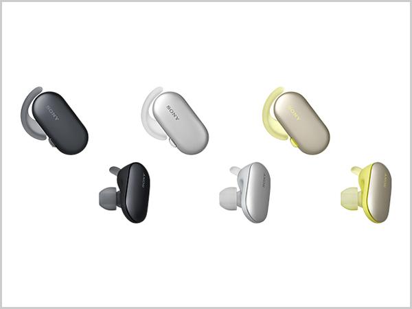 ワイヤレスヘッドセット WF-SP900