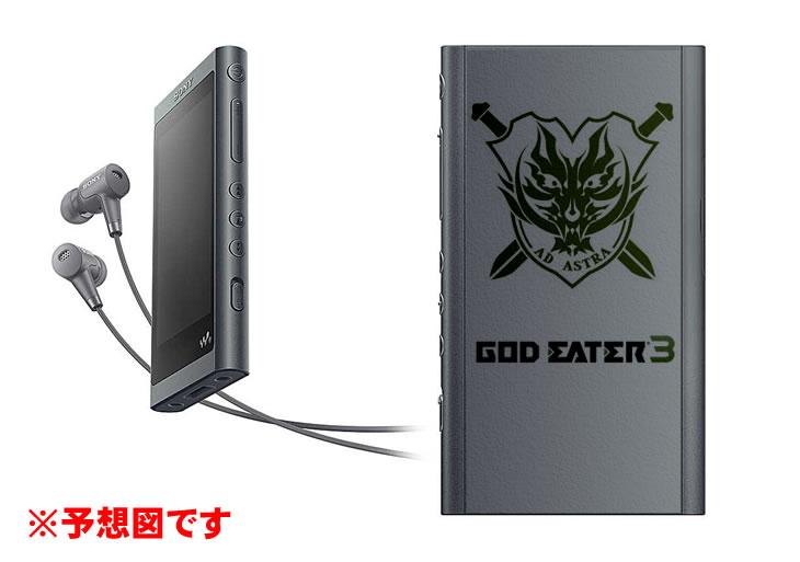 「GOD EATER3」コラボウォークマン予想図