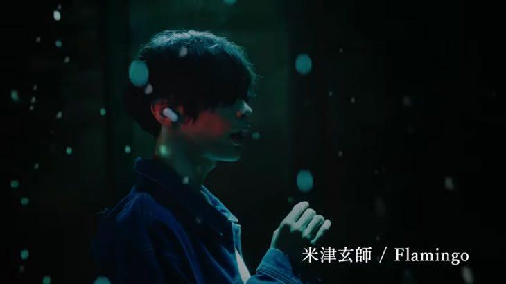 YouTube CM 完全ワイヤレスイヤホン「WF-SP900」× 米津玄師より(2)