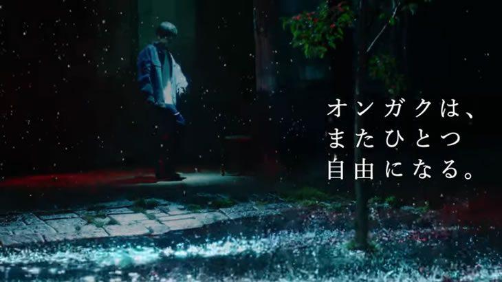 YouTube CM 完全ワイヤレスイヤホン「WF-SP900」× 米津玄師より(3)