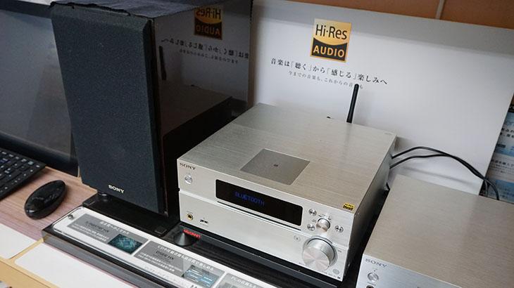 ハイレゾ&4Kテレビ体験会 11月30日(金)、12月1日(土)に開催!
