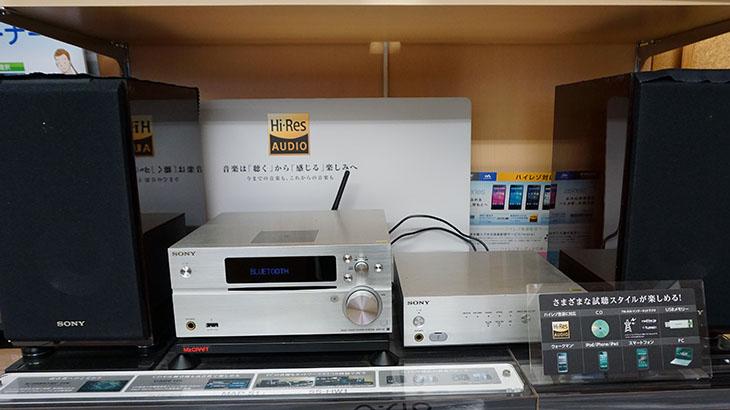 お気に入りのCDをハイレゾ相当で試聴できます。