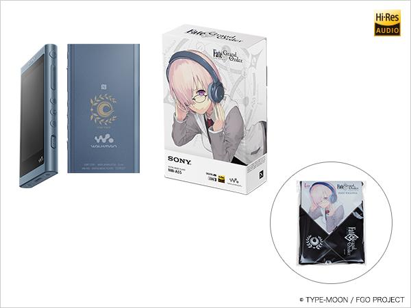 ウォークマンAシリーズ『Fate/Grand Order』Edition NW-A55/FGO