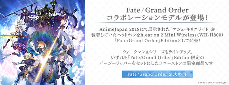 AnimeJapan2018で発表されたマシュのイラストはやはりフラグだった