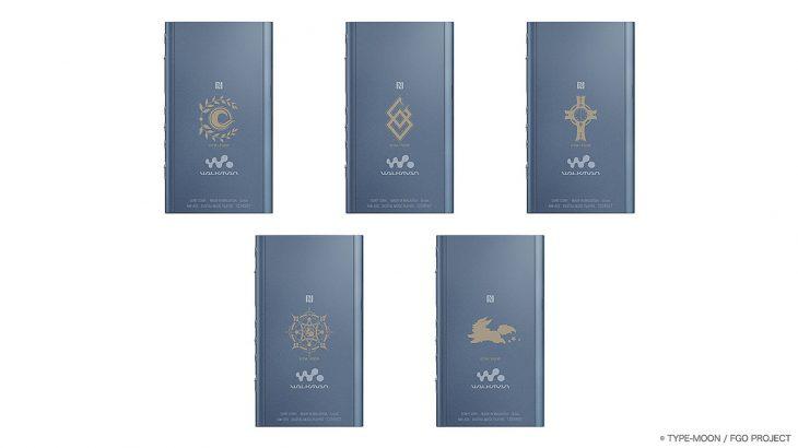全5種類の刻印 FGOコラボウォークマン「A50シリーズ」