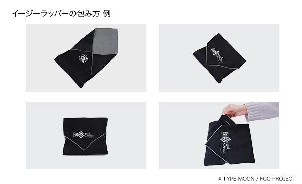 角を合わせるとカルデアのマークとFate GrandOrderのロゴがいい感じに表示されます