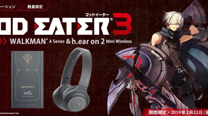 ウォークマン®Aシリーズ & h.ear on 2 Mini Wireless 『GOD EATER 3』Edition