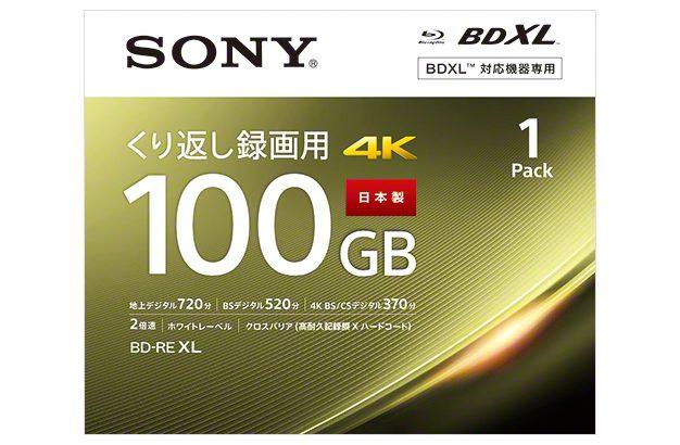 「BD-XL規格対応」ビデオ用ブルーレイディスク