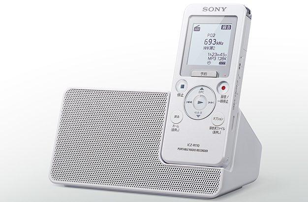 語学学習や議事録作成に便利なラジオレコーダー